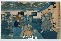Utagawa Kuniyoshi (1797-1861) Festa per la cacciata degli spiriti maligni