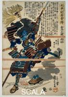 Utagawa Kuniyoshi (1797-1861) Un samurai